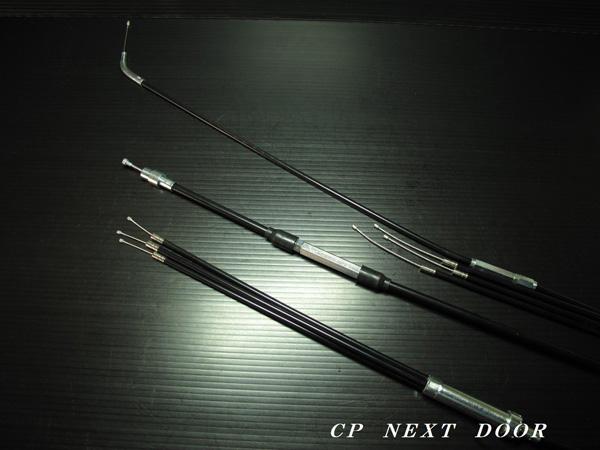 川崎KH250/400專用的電線安排黑色(STD~300mm)NEXTDOOR製造