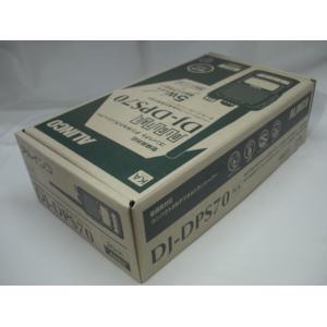 アルインコ DJ-DPS70(KA)?CQオームオリジナル液晶保護シートプレゼント? コンパクトな秘話強化・多機能な351MHz帯デジタル登録局 (DJDPS70KA)