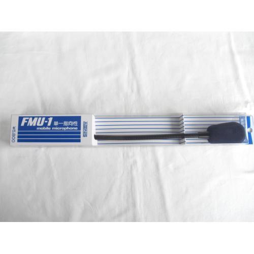 アドニス FMU-1(FMU1) フレキシブルマイクロホン