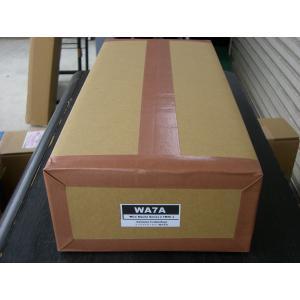 アンテナテクノロジー WA7A 7MHz帯ワイヤー ダイポールシリーズ