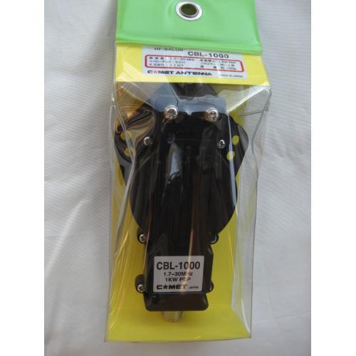 コメット CBL-1000 HF~VHF広帯域バラン CBL1000