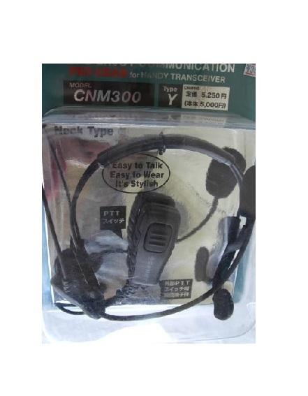 コメット CNM-300Y ヘッドセット・ネックタイプ CNM300Y