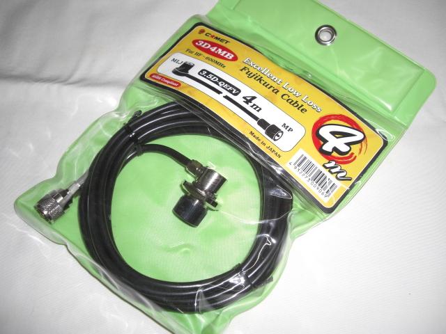 3.5 D-QEFV low-loss cables for mobile 3D4MB Comet (Fujikura cable used) 3.5 D-QEFV cable length 4 m