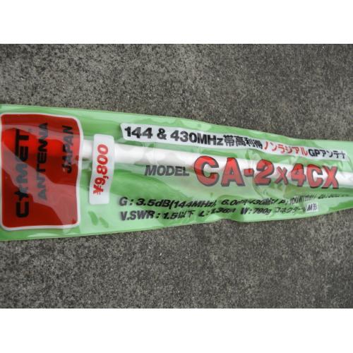 コメットCA-2×4CX 144 430MHz セール開催中最短即日発送 大幅値下げランキング CA2×4CX デュアルバンド
