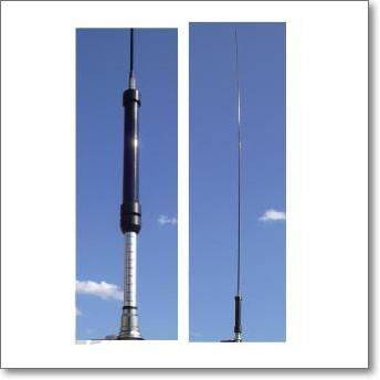 ダイヤモンド RHM7350 (RHM-7350) 7-30/50MHz帯移動時用広帯域ロングタイプアンテナ【~2.6m】