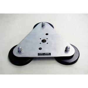 ダイヤモンド K-3000 (K3000) 強力3点式マグネットベース