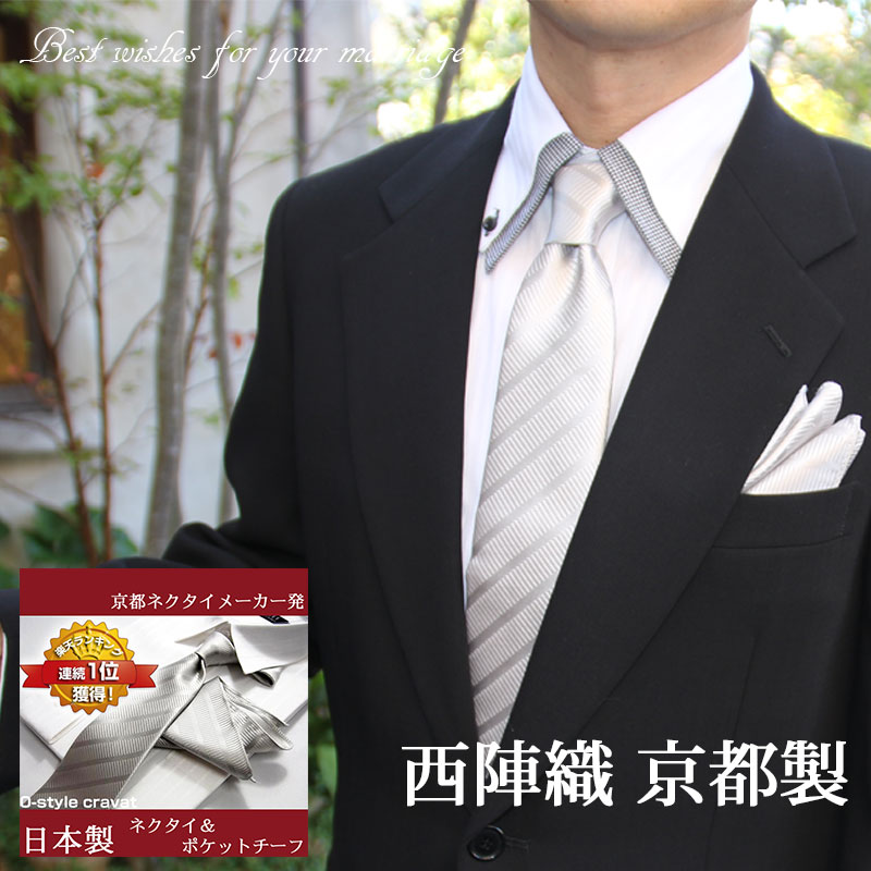 b590dcf0046ac 30代のおすすめ!おしゃれでスマート!結婚式のおよばれに、おすすめの ...