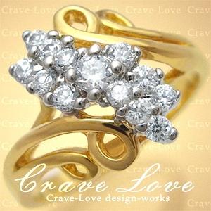 素敵なクラシック曲線デザイン・パヴェ リング 指輪女性 レディース ファッション リング トラベルジュエリー 誕生日プレゼントにも・・