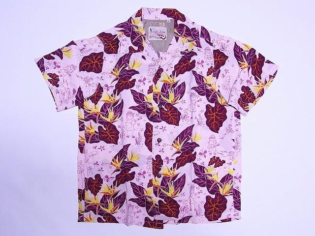SUN SURF[サンサーフ] アロハシャツ KEONI OF HAWAII
