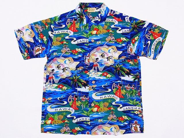 5ebfca55 American Clothing Cream: SUN SURF [sun surf] Hawaiian shirt special ...