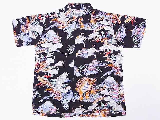 d007d6cb American Clothing Cream: SUN SURF [sun surf] Hawaiian shirt SS37577 ...