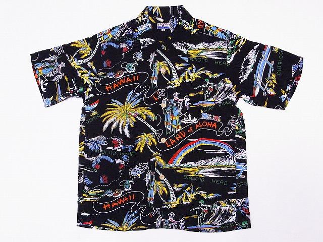 fc5b81a2 American Clothing Cream: SUN SURF [sun surf] Hawaiian shirt SS37860 ...