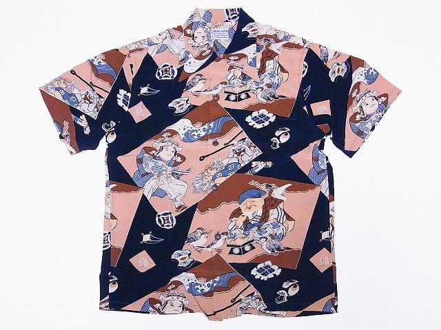 c1eca86c American Clothing Cream: SUN SURF [sun surf] Hawaiian shirt SS32290 ...