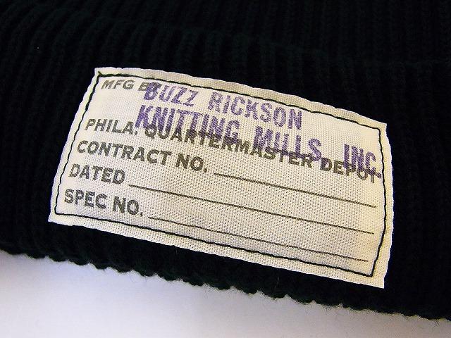 92fde10ba99 American Clothing Cream  Buzz Rickson s  due  Kamon Cap cotton knit ...