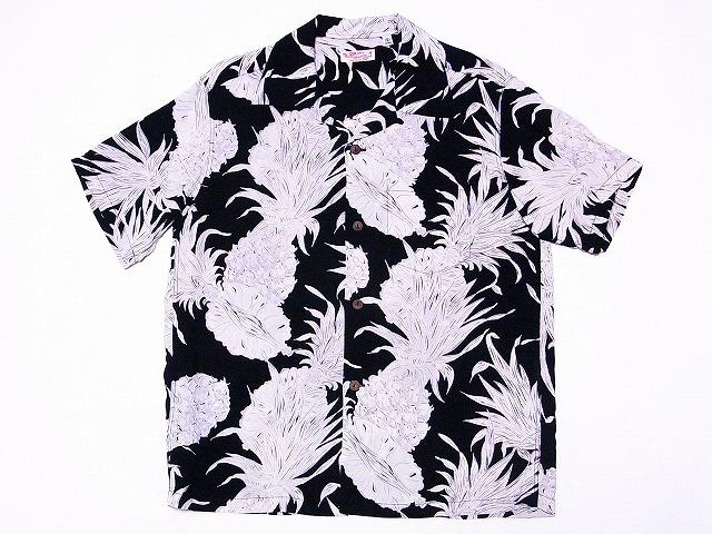 c03cccdc American Clothing Cream: SUN SURF [sun surf] Hawaiian shirt SS37452 ...