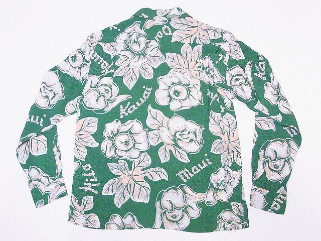 9b2f1970 American Clothing Cream: SUN SURF [sun surf] long sleeves Hawaiian ...