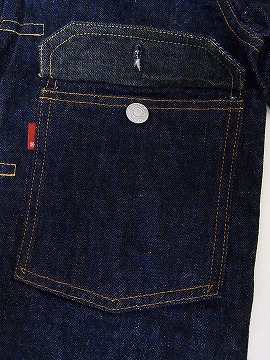 FULLCOUNT [a full count, denim jacket 2870 denim second tight fit 2 nd TIGHT FIT (ONE-WASH) cash on delivery fees