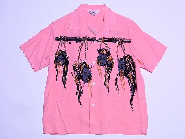 STAR OF HOLLYWOOD [star of Hollywood, open shirt SHRUNKEN HEAD SH35816 (PINK)