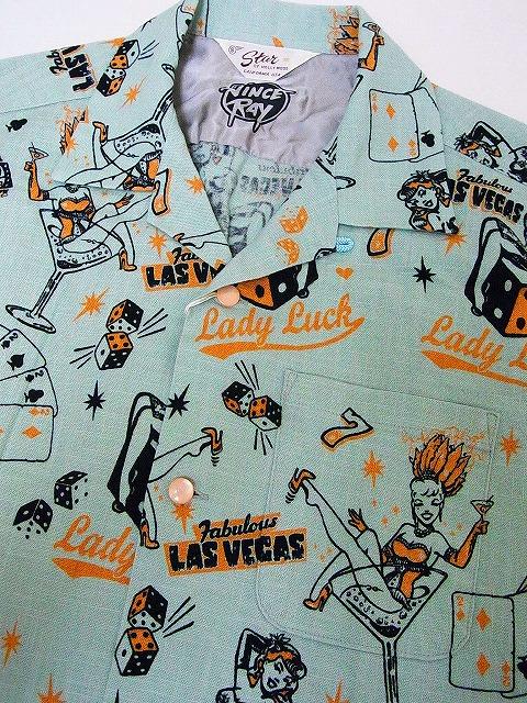 STAR OF HOLLYWOOD 오픈 셔츠 LAS VEGAS by VINCE RAY 짧은 SH36948 (MINT GREEN) 대금 상환 수수료 무료