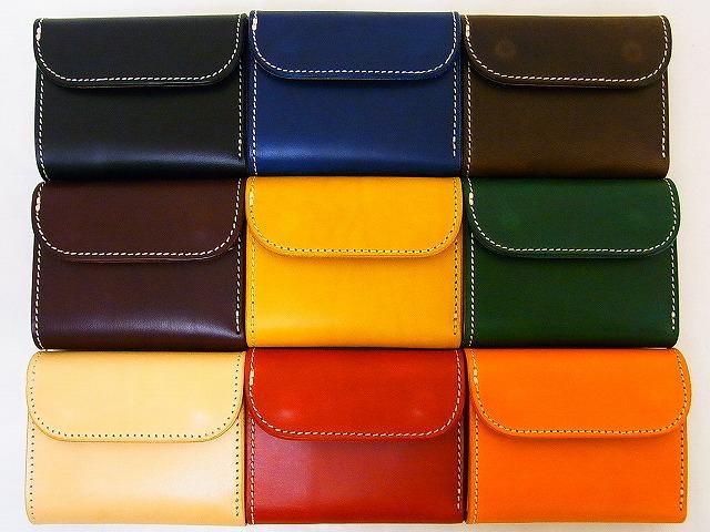 OPUS[オーパス] ウォレット 財布 レザー ミニウォレット ブッテーロ OCW-A 送料無料 代引き手数料無料