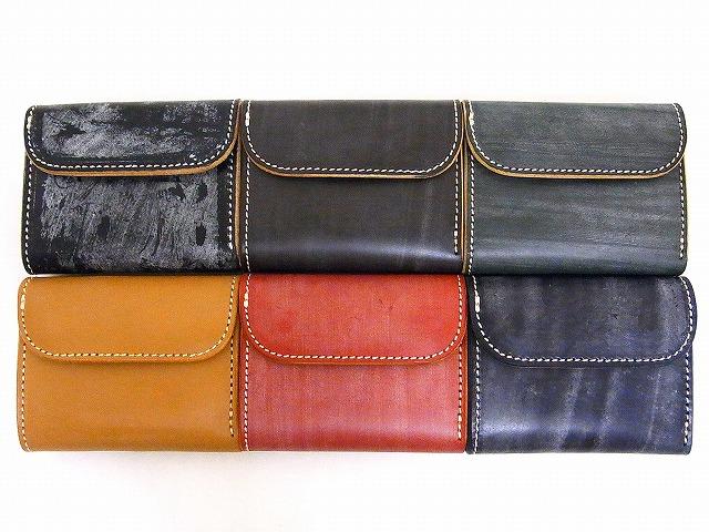 OPUS[オーパス] ウォレット 財布 レザー ミニウォレット UKブライドル OCW-E 送料無料 代引き手数料無料