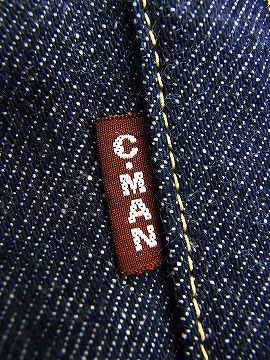22501 CUSHMAN [Cushman, jeans great war model 13.5 oz. DENIM WWII MODEL (BLUE/NON-WASH) cash on delivery fees