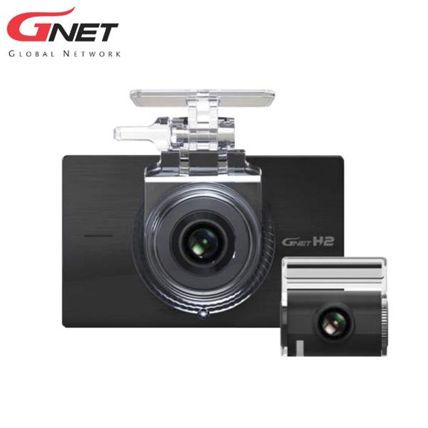 """ドライブレコーダー【 H2 】2カメラ(フロント・リア:HD) 3.5""""LCDモニター【GNET】"""