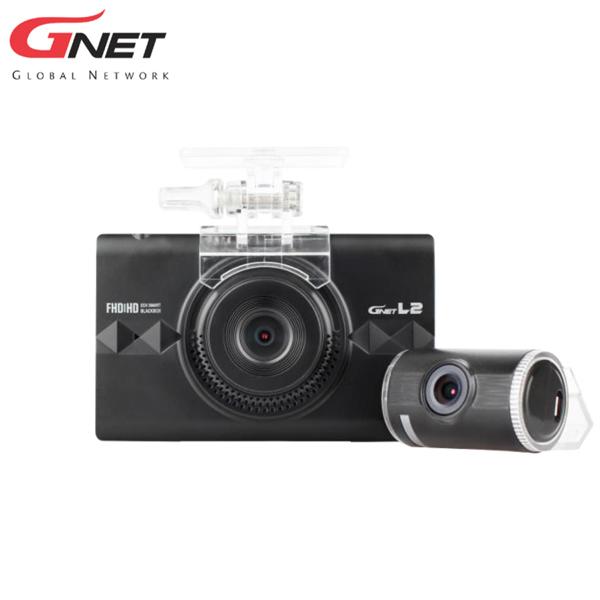 """ドライブレコーダー【 L2 】2カメラ(フロント:FHD/リア:HD) 3.5""""LCDモニター【GNET】"""