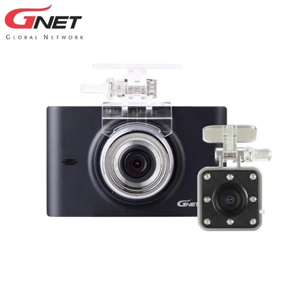 """ドライブレコーダー【 X2i 】2カメラ(フロント・室内:FHD) 3.5""""LCDモニター【GNET】"""