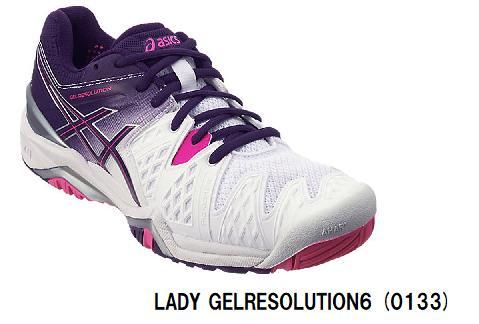 asics アシックス オールコート用テニスシューズ LADY GEL-REZOLUTION 6 TLL752 0133 ホワイト×パープル レディゲルレゾリューション6