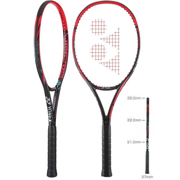 【国内正規品】YONEX ヨネックス 特価硬式テニスラケット VCORE SV 98 305g ブイコア エスブイ 98 【保証書付き】サービスガット・張り代込