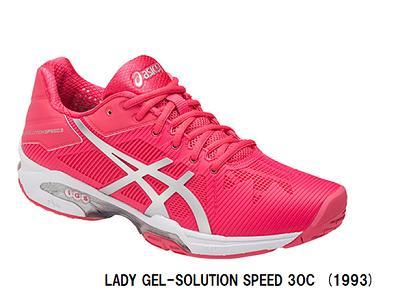 asics アシックス オムニ・クレー用テニスシューズ LADY GEL-SOLUTION SPEED 3 OC TLL769 1993 ルージュレッド×シルバー レディゲルソリューションスピード3OC