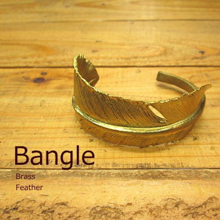 ■発送方法の変更忘れずに■ バングル 市販 腕輪 商店 Brass 真鍮製 メンズ フェザー インディアン サイズ合わせます レディース