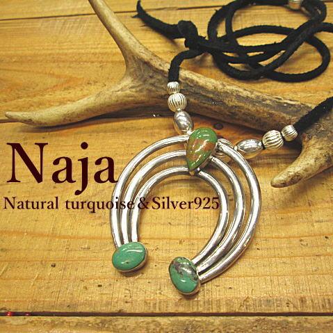 ナジャ【ネックレス】グリーンターコイズ【Silver925】インディアンスタイル