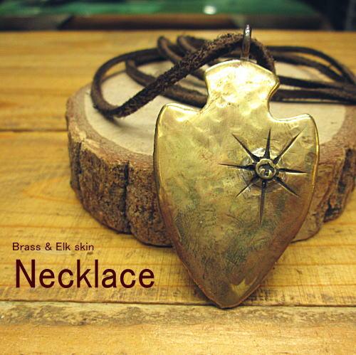 ネックレス【真鍮製】矢じり【太陽刻印】インディアンスタイル アクセサリー ネックレス メンズ レディース