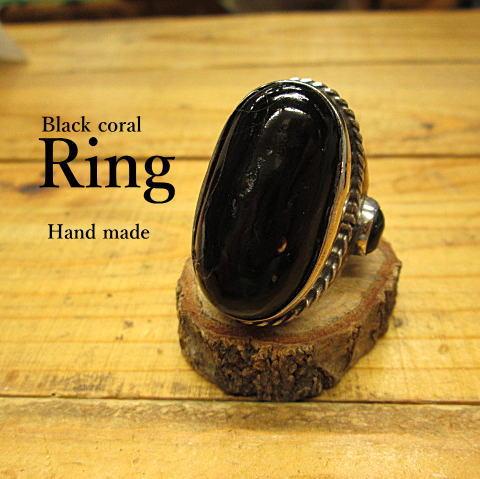ブラックコーラル(黒珊瑚)リング(19号)【ハンドメイド*スタンピング】Silver925【メール便不可】指輪/ネイティブ/インディアン