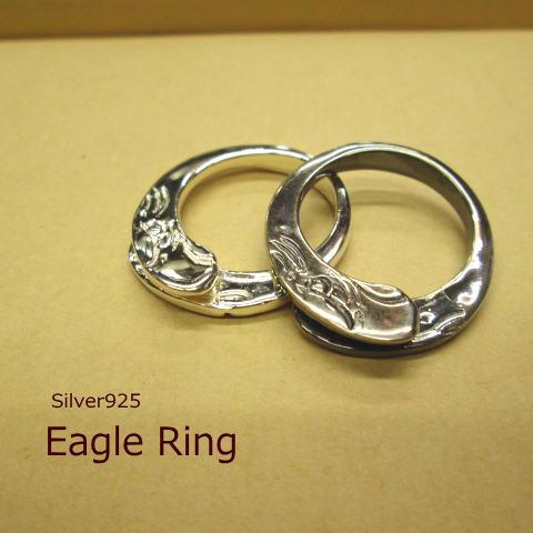 イーグル リング【Silver925】指輪【燻しありなし選べます】