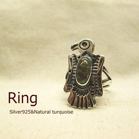 リング(指輪)【No.8 ターコイズ】アロー スタンピング ハンドメイド【Silver925】メンズ/レディース/インディアン