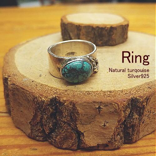 リング(指輪)【トルコ石】インディアンスタイル【15号】アクセサリー ジュエリー