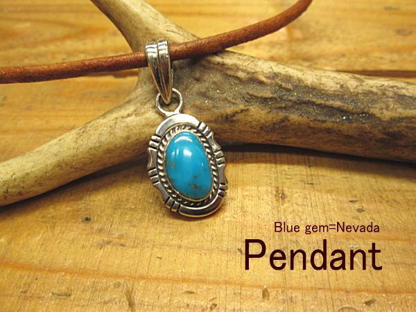 ペンダント【Blue gem(ブルージェム)Nevada】トップ パイライト【ターコイズ&Silver925】ハンドメイド インディアン ナバホ レディース メンズ ギフト
