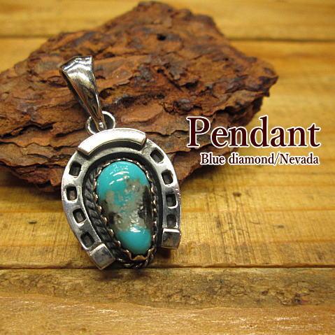 ペンダント(ホースシューズ/馬蹄)ターコイズ【Blue Diamond/Nevada】トルコ石/ナバホ/インディアン/ネイティブ/ネックレス