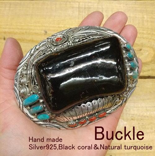 バックル【ブラックコーラル(黒珊瑚)】Silver925 ターコイズ【ナバホスタイル】レディース メンズ アクセサリー ベルト インディアン