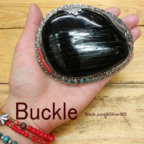 バックル【ハンドメイド】Silver925 ブラックコーラル(黒珊瑚)【ナバホスタイル】レディース メンズ アクセサリー ベルト インディアン