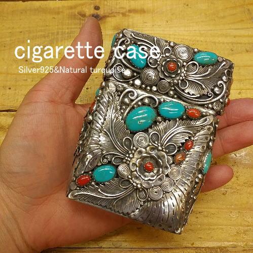 シガーケース【天然ターコイズ&Silver925】ハンドメイド【ナバホスタイル】喫煙具 ギフト プレゼント インディアン