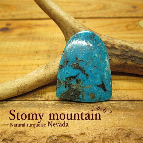 天然ターコイズ【Stomy mountain(ストーミーマウンテン)Nevada(ネバダ)】ルース【メール便OK】42.3ct/トルコ石/ドロップ/アクセサリー/材料/天然石/彫金/指輪