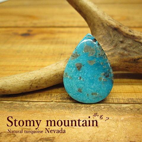 ターコイズ【Stomy mountain(ストーミーマウンテン)Nevada(ネバダ)】ルース【メール便OK】21.35ct/トルコ石/ドロップ/アクセサリー/材料/天然石/彫金/指輪