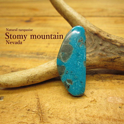 天然ターコイズ【Stomy mountain(ストーミーマウンテン)Nevada(ネバダ)】ルース【メール便OK】23.35ct/トルコ石/ドロップ/アクセサリー/材料/天然石/彫金/指輪