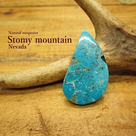 ターコイズ【Stomy mountain(ストーミーマウンテン)Nevada(ネバダ)】ルース【メール便OK】19.2ct/トルコ石/ドロップ/アクセサリー/材料/天然石/彫金/指輪