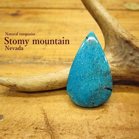 ターコイズ【Stomy mountain(ストーミーマウンテン)Nevada(ネバダ)】ルース【メール便OK】26.65ct/トルコ石/ドロップ/アクセサリー/材料/天然石/彫金/指輪
