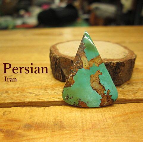 ターコイズ/トルコ石(3.9g)【Persian(ペルシアン)Iran(イラン)】ルース(ドロップ型)【メール便OK】/アクセサリー/材料